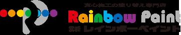 春日井市岩成台 折版屋根・外塀塗装 | レインボーペイント(愛知県春日井市)