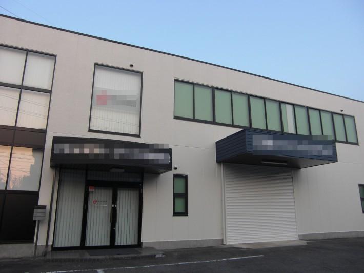 名古屋市名東区A社様 外壁・折版屋根塗装工事