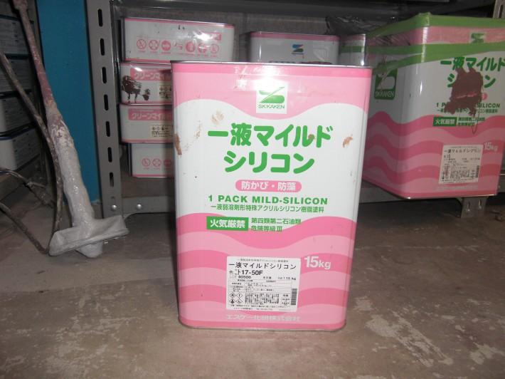 【雨戸】 エスケー化研 一液マイルドシリコン