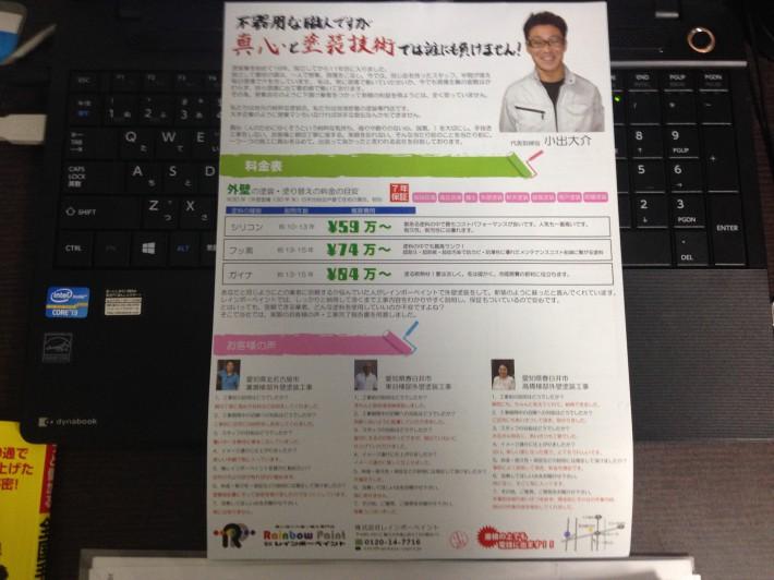 IMG_5292[1]