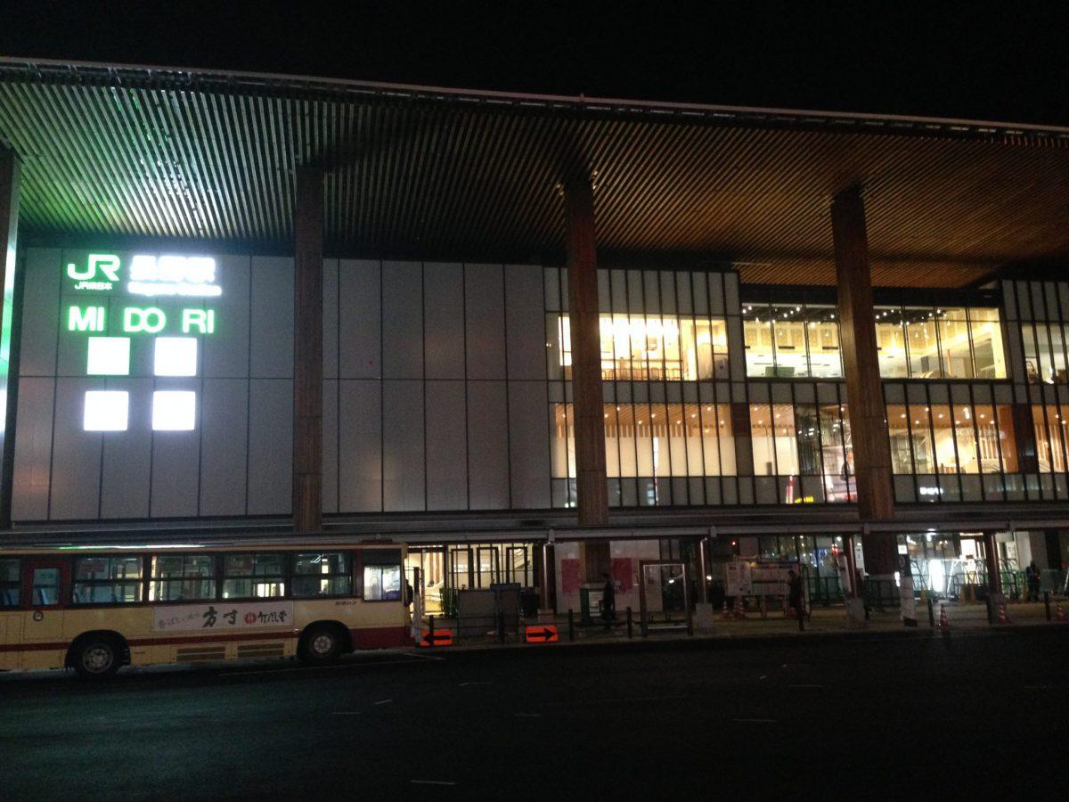 長野駅 MIDORI 北陸新幹線延伸開業