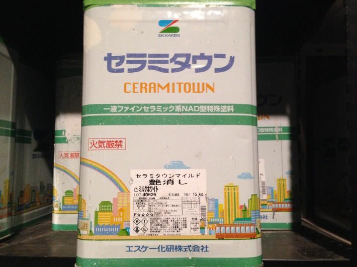 使用材料 エスケー化研:セラミタウンマイルド