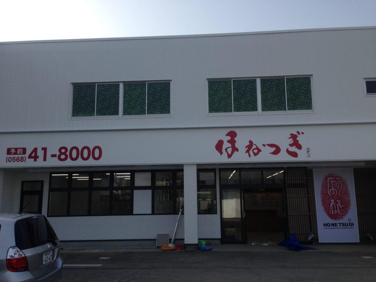 春日井市 外壁塗装 口コミ 評判 HP