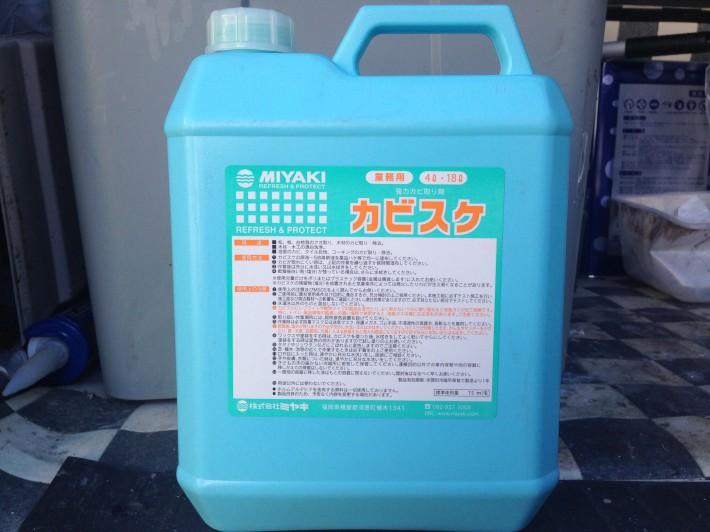 使用材料 カビ除去剤 MIYAKI カビスケ