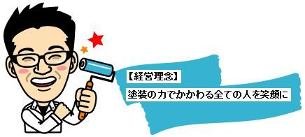 kanbannigaoe3(jpg) オリジナル2