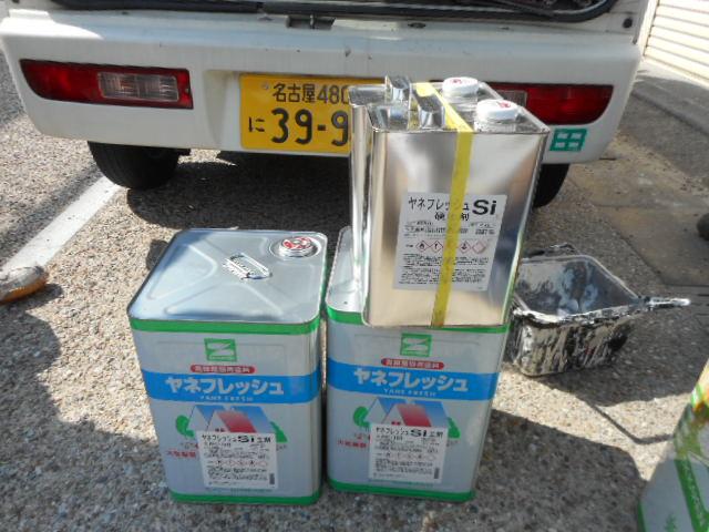ヤネフレッシュSi 2缶