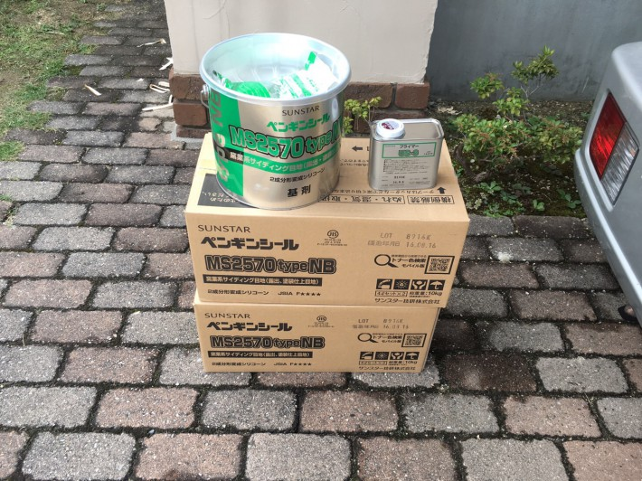 プライマー US-3 1缶  サンスター 2570NB 4缶