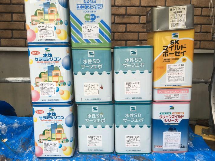SDサーフエポ4缶 水性セラミシリコン3缶(19-80D濃) 水性エコファイン1缶(調色) SKマイルドボーセイ1缶(白) クリーンマイルドシリコン1缶(N-87)
