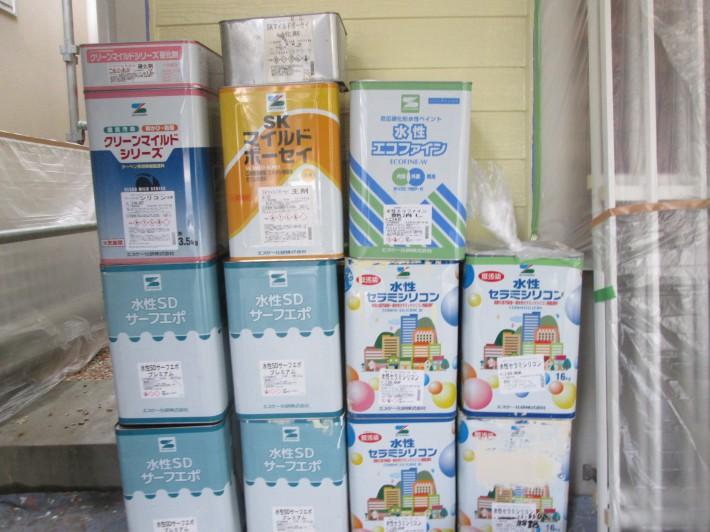 SDサーフエポ4缶 水性セラミシリコン4缶(25-85F) 水性エコファイン1缶(調色) SKマイルドボーセイ1缶(白) クリーンマイルドシリコン1缶(N-87)