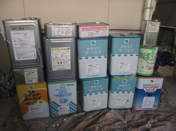 SDサーフエポ4缶 水性エコファイン1缶(調色) SKマイルドボーセイ1缶(白) クリーンマイルドシリコン1缶(N-87)