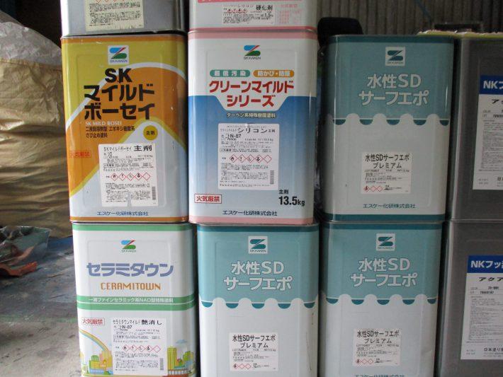 SDサーフエポ3缶セラミタウンマイルド1缶(N-87) SKマイルドボーセイ1set(白) クリーンマイルドシリコン(N87)