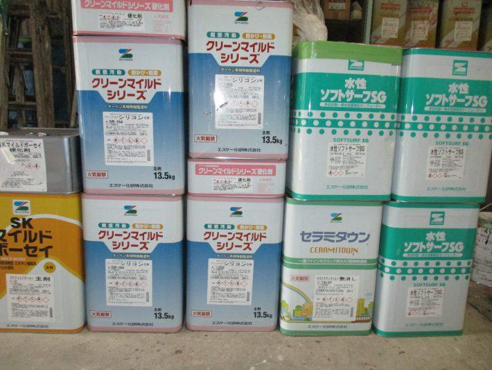 SKマイルドボーセイ1set(白) 水性ソフトサーフSG3缶 セラミタウン N-87 クリーンマイルドシリコン SR164 2set クリーンマイルドシリコン 255 1set