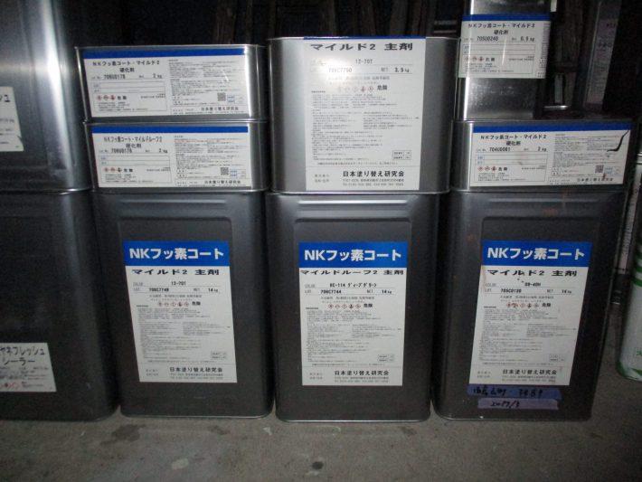 NKフッ素コートマイルド2 1缶 4㎏ 12-70T NKフッ素コートマイルド2 1缶 09-40H