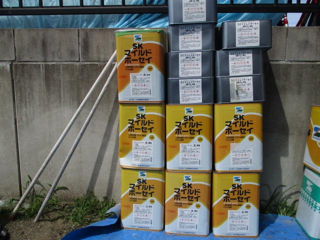 マイルドボーセイ 7缶