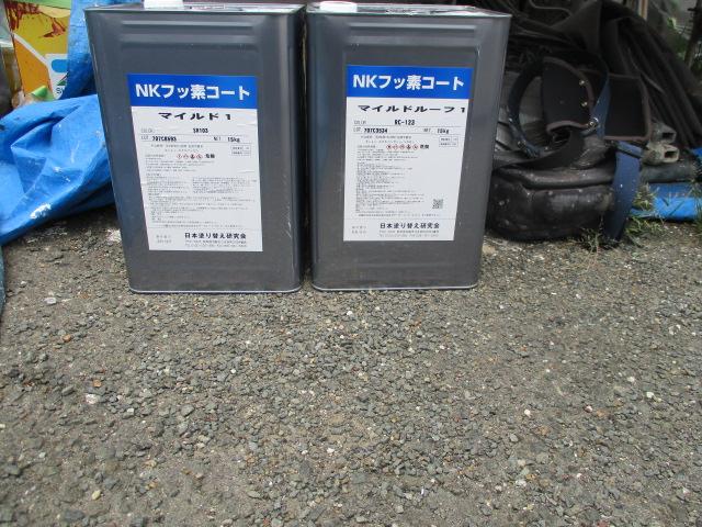 NKフッ素コートマイルド1 1缶 (SR103) NKフッ素コート マイルド1 1缶 (SR123)