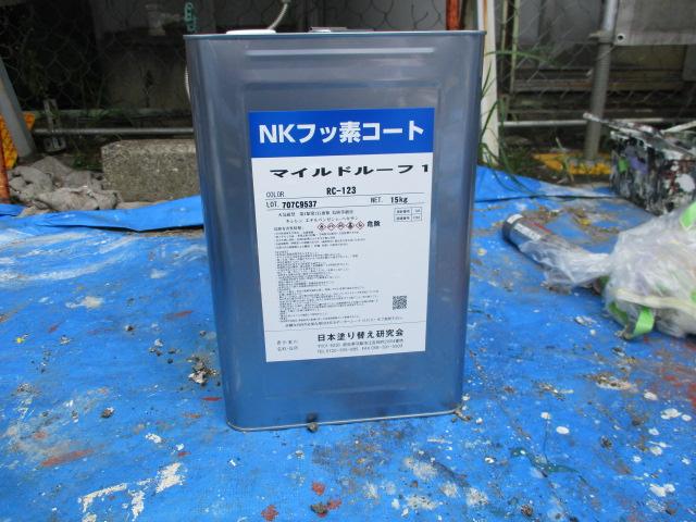 NKフッ素コートマイルドルーフ1 1缶(SR123)