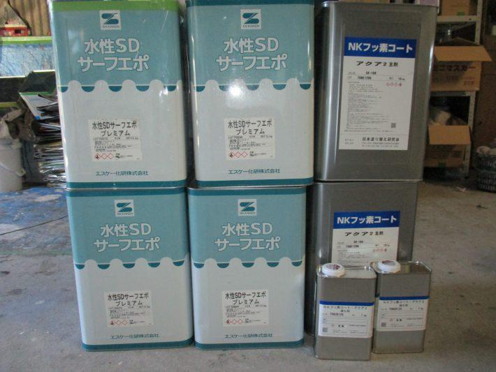 SDサーフエポ 4缶 NKフッ素コートアクア2(SR169)1set(SR164)1set