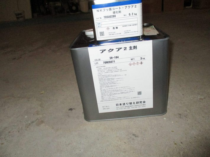 NKフッ素コートアクア2(SR164)3.2㎏ 1set
