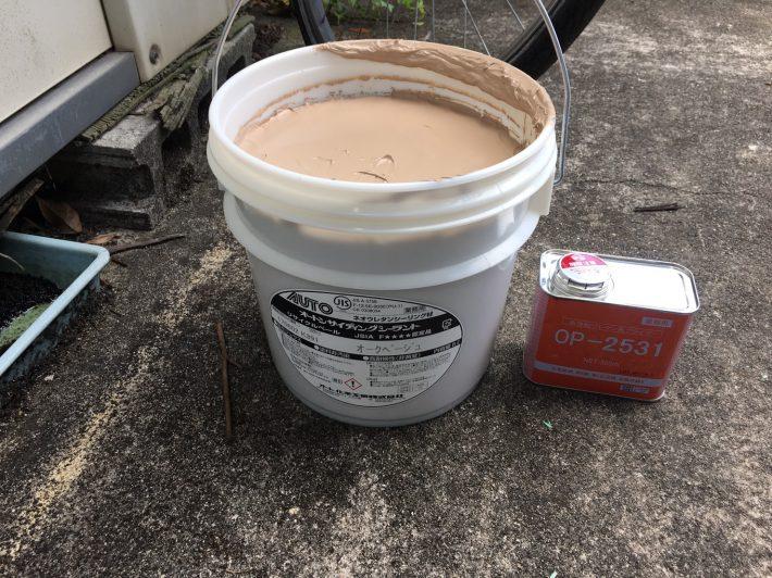 プライマー 1缶 サイデングシーラント オークベージュ 483 1缶