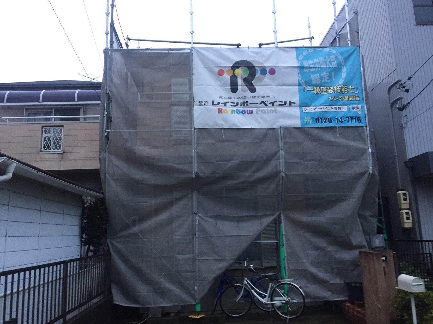 春日井市宮町 H様邸 外壁・屋根塗装着工です。