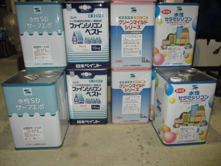 SDサーフエポ 3缶 水性セラミシリコン(17-70H)3缶 ファインシリコンベスト(ブラック)2缶 クリーンマイルドシリコン (ブラック) クリーンマイルドシリコン(N-87)