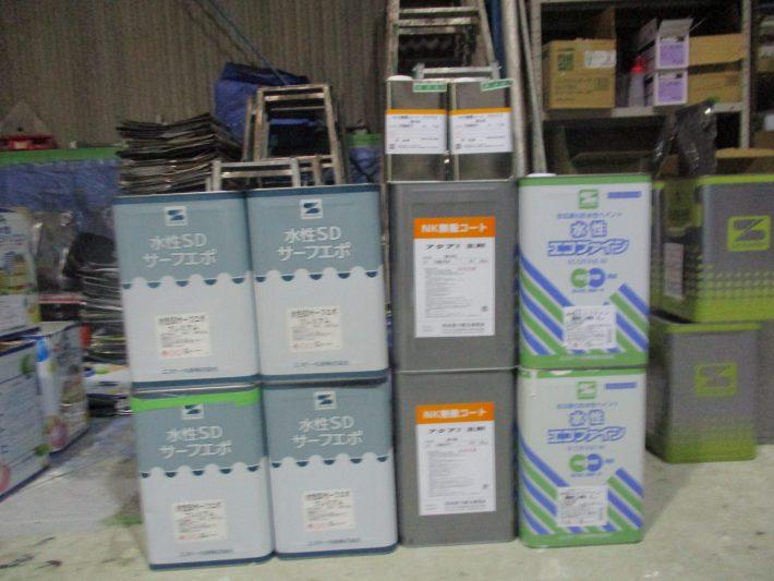 SDサーフエポ4缶 エコファイン1缶(N-87) NK無機コートアクア2 2セット (1F  SR413 2F SR163)