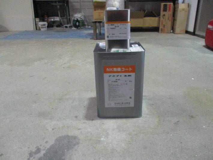 NK無機コートアクア2 1セット (1F  SR163)