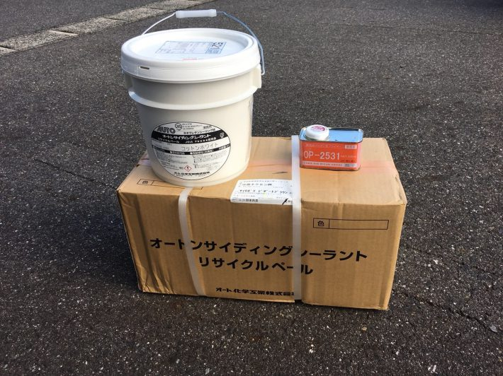 プライマー1缶 サイディングシーラント3缶(1F チャコールオレ 2F コットンホワイト)