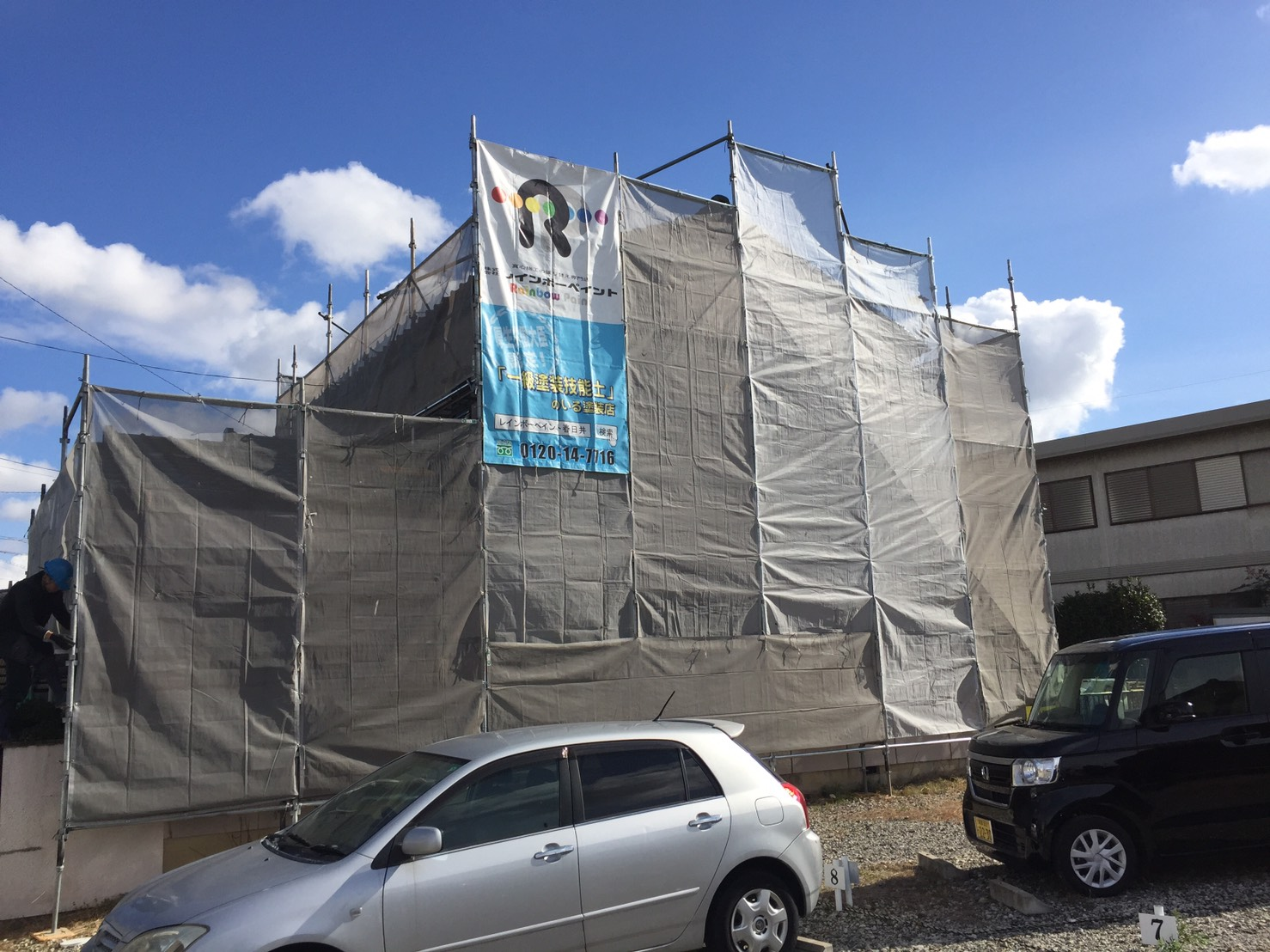 春日井市稲口町I様邸 外壁塗装工事着工です。