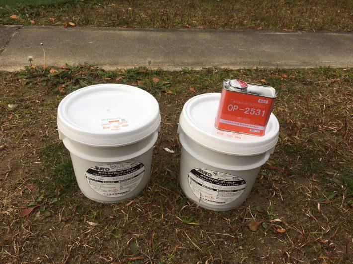 プライマー1缶 サイディングシーラント2缶(ブリティッシュグレー・マイスターベージュ)