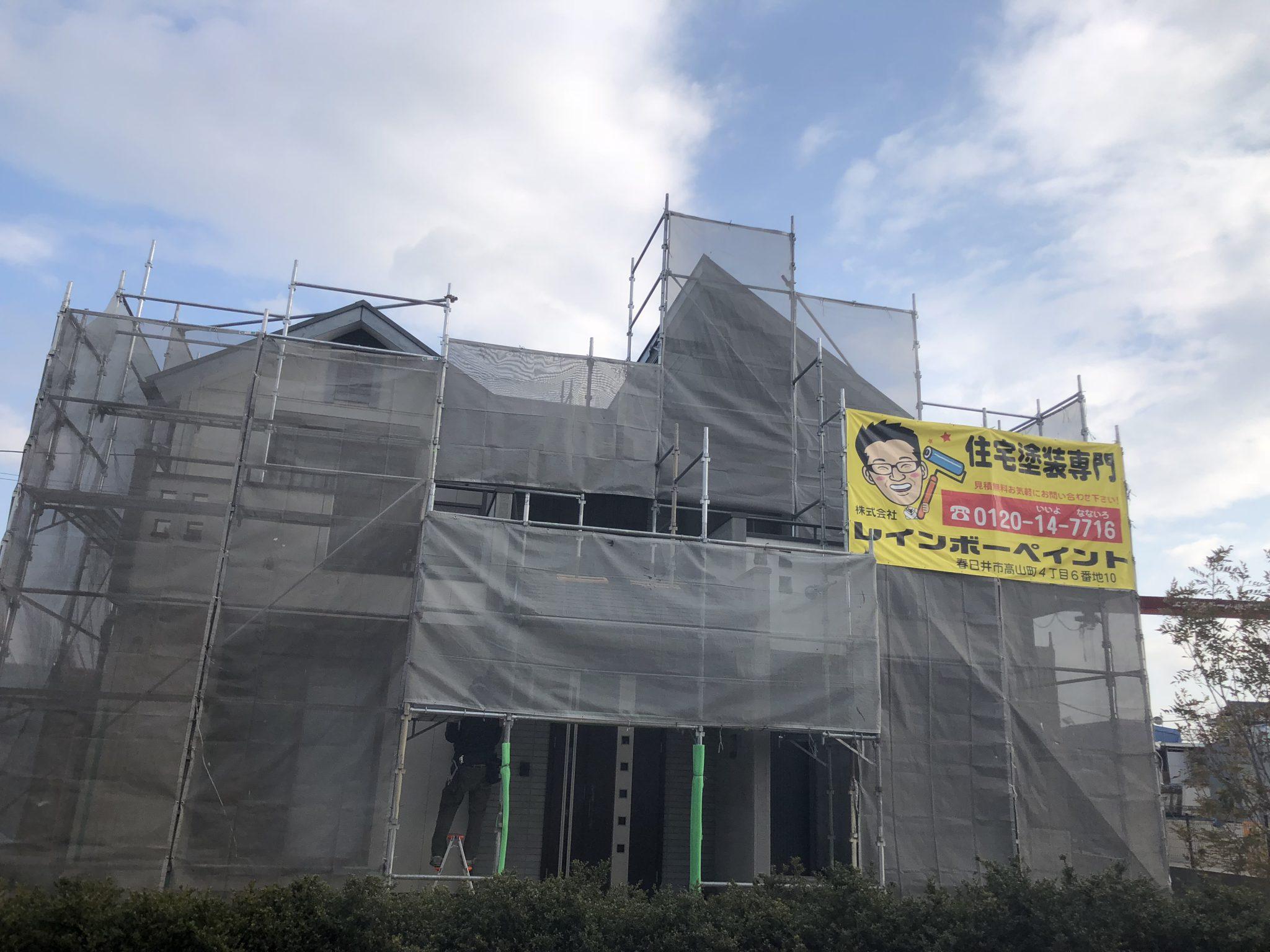 春日井市桃山町G様邸 外壁・屋根塗り替え着工です♪