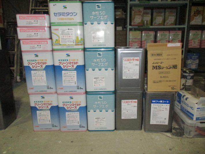 SDサーフエポ2缶 SKマイルドボーセイ 1缶 クリーンマイルドシリコン(SR178)2セット バスコロフィラー 2缶 NKフッ素コートマイルドルーフ(RC123 ナイスブルー) セラミタウンマイルド(N-87) クリーンマイルドシリコン(255・N-87)  MSシーラントNB