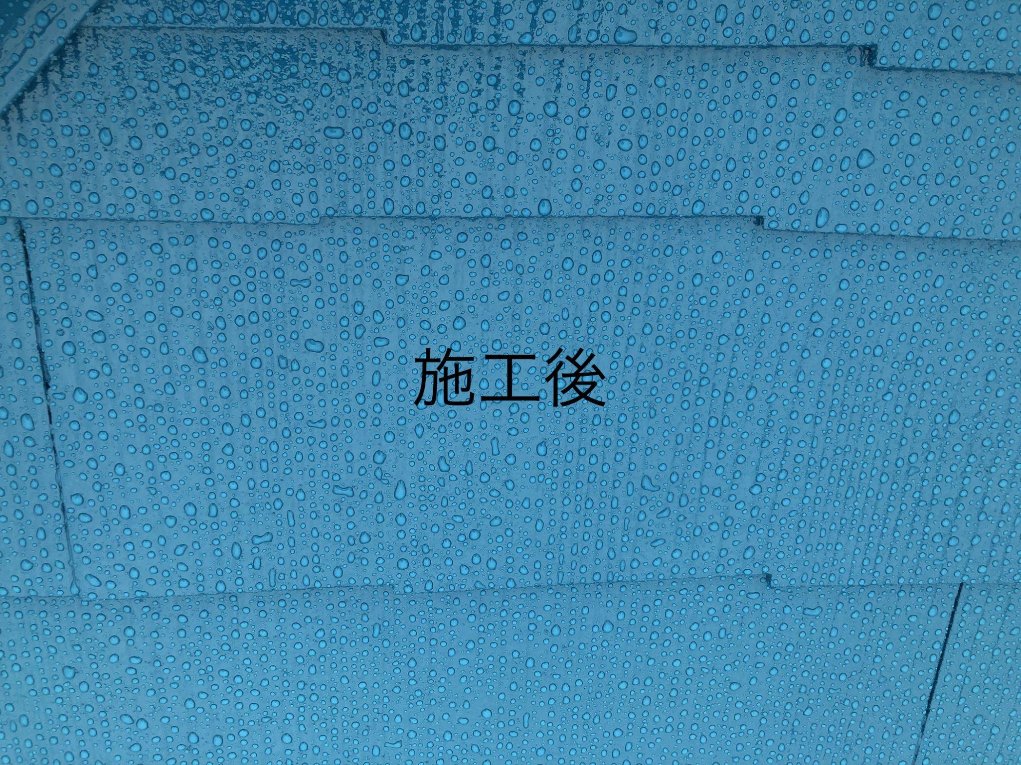 外壁シリコン・屋根フッ素塗装現場完了です。