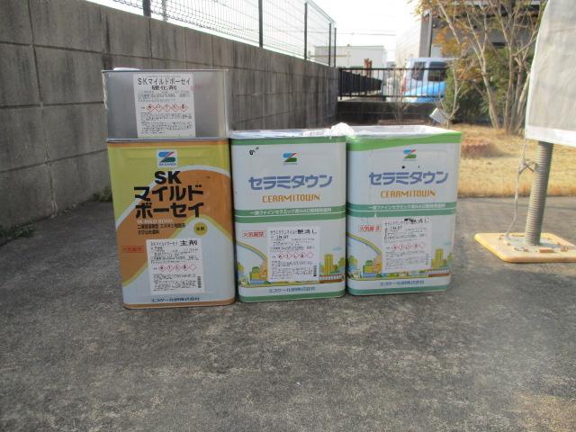 SKマイルドボーセイ 1セット セラミタウンマイルド 1缶(N-87)