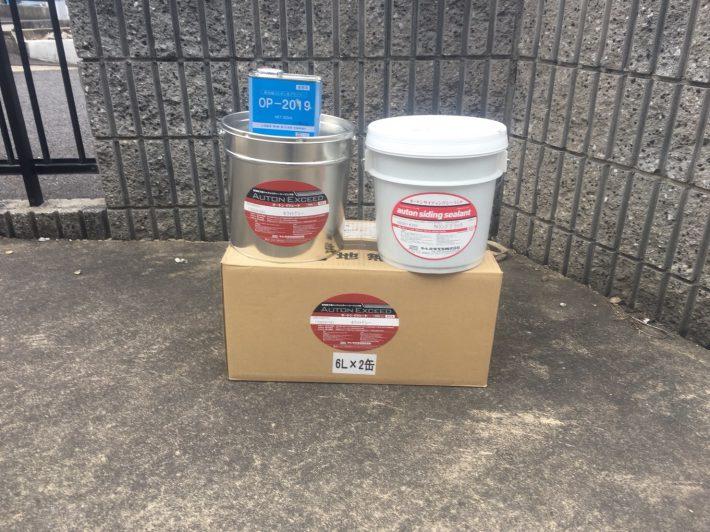 プライマー イクシード 3缶(ホワイトグレー) サイディングシーラント 1缶(ブラック)