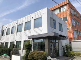 春日井市勝川町西 A社様社屋 外壁・屋根塗装工事の塗装・塗り替え施工実績はこちら