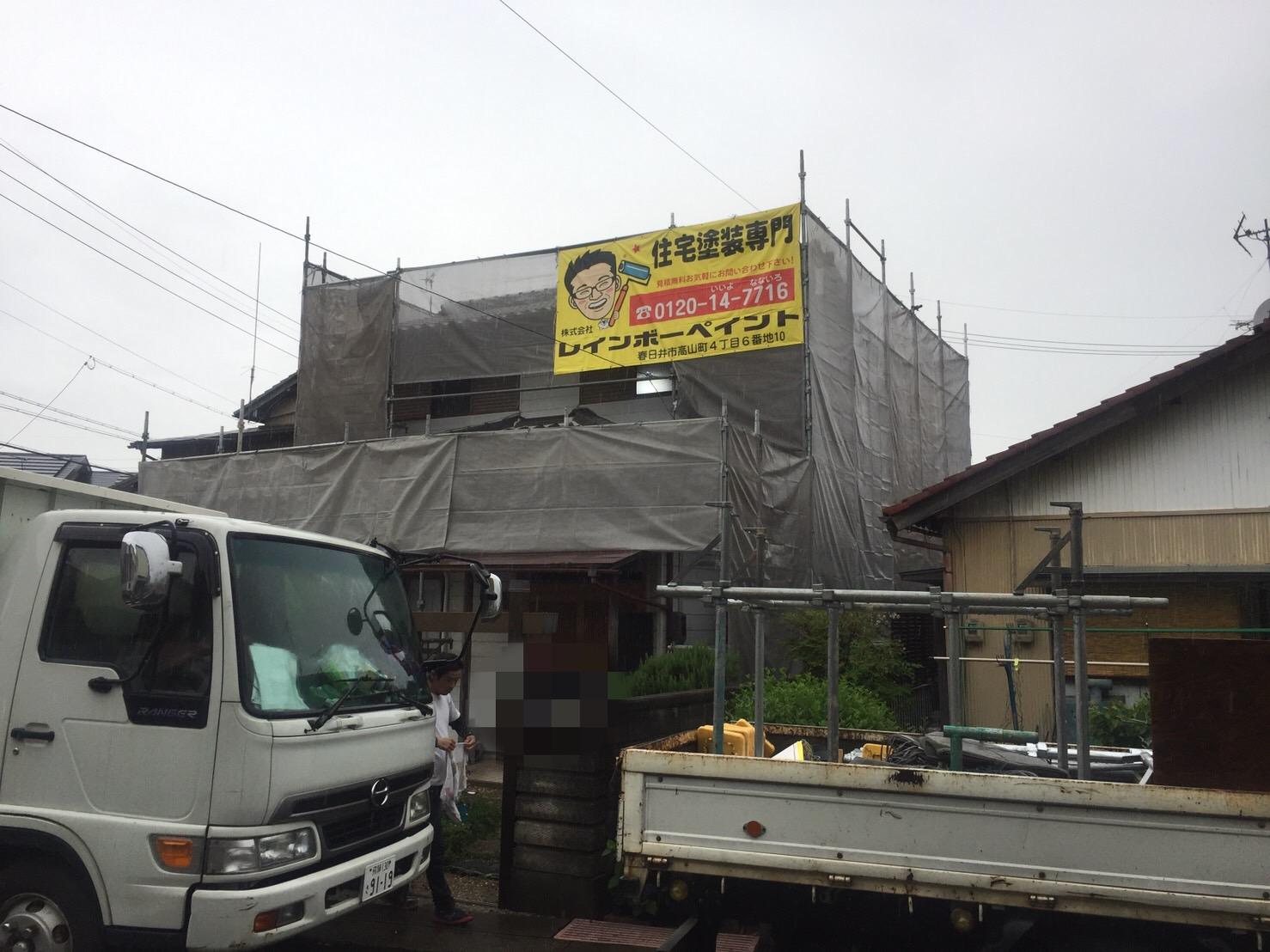 春日井市前並町2件 外壁・屋根塗装着工です♪