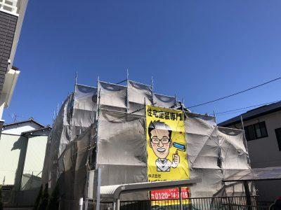 春日井市八田町 外壁塗装工事着工