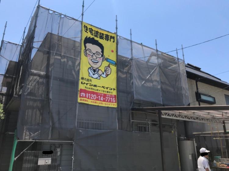 春日井市牛山町 大成パルコンの外壁塗装