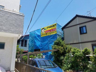 春日井市八幡町 セキスイハイムの外壁・屋根塗装工事スタート‼