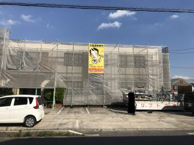 春日井市東野町 G社様社屋 外壁・屋根塗り替え工事スタート‼