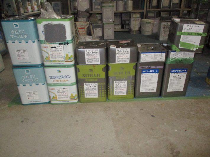 SDサーフエポ 2缶  マイルドシーラーEPO 2セット セラミタウンマイルド(N70調色) NKフッ素コートマイルドルーフ2 (黒・ココナッツブラウン)