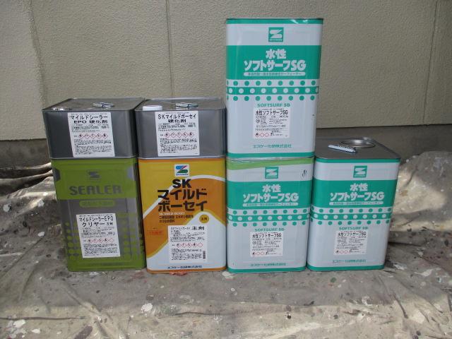 ソフトサーSG 3缶 マイルドボーセイ 1セット マイルドシーラーEPO 1セット