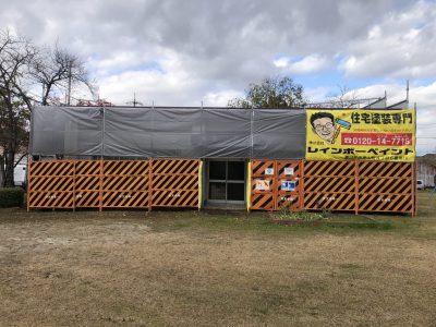 春日井市の地域密着型塗装店