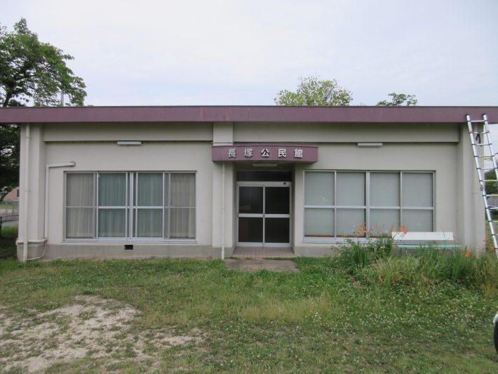春日井市長塚町 長塚公民館外壁塗装・屋上防水
