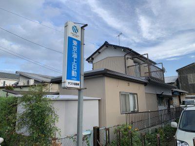 春日井市美濃町 K様邸の外壁塗装・屋根カバー工法のご紹介です。 築50年で屋根のみを4~5回ほど塗ら...