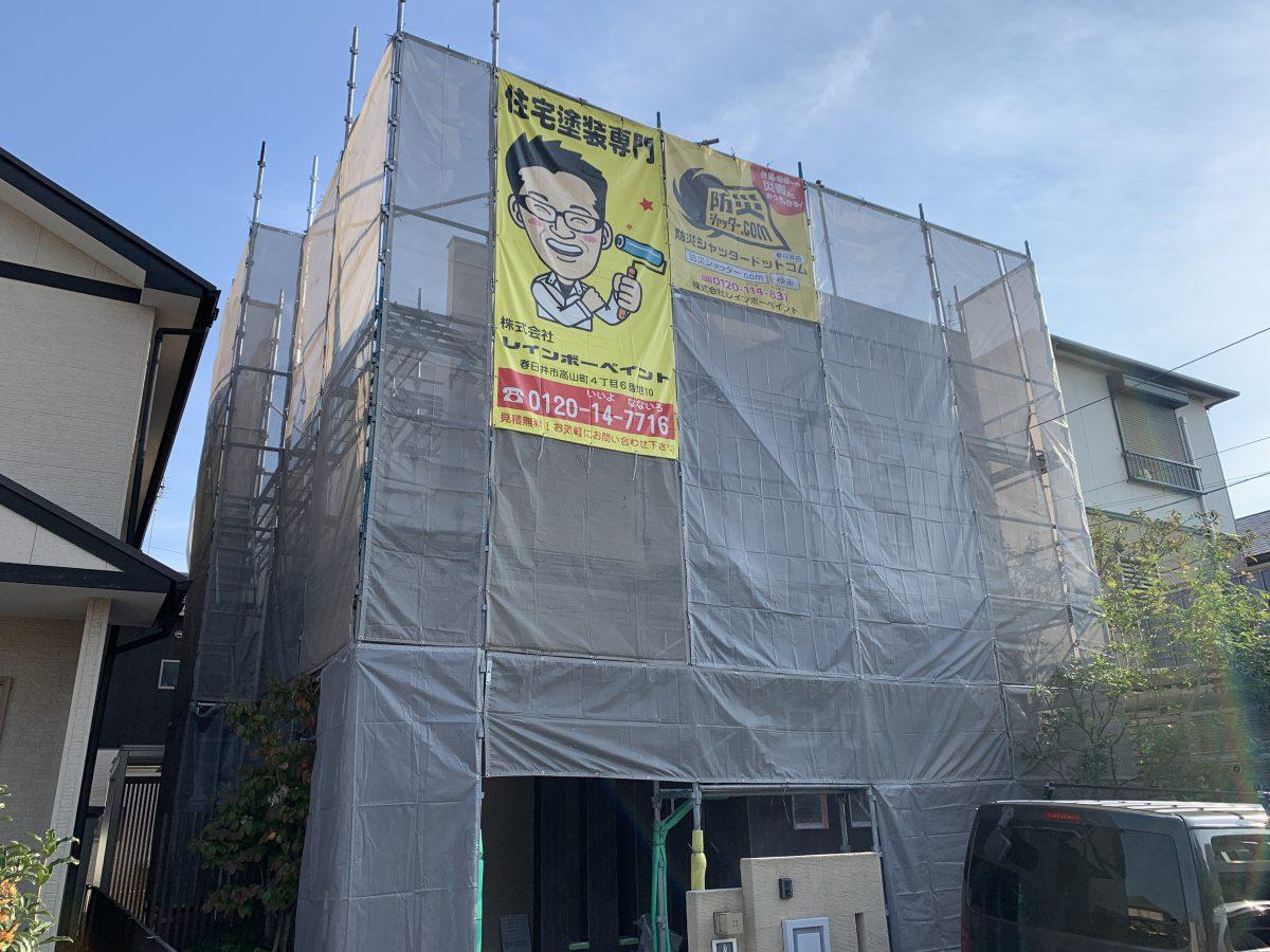 春日井市堀ノ内町の外壁塗装写真📸