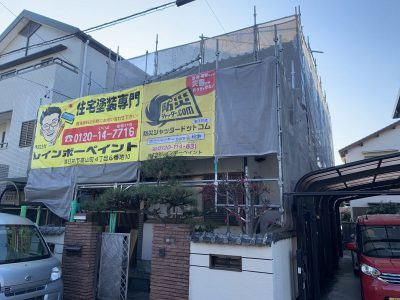 春日井市稲口町の外壁塗装📸
