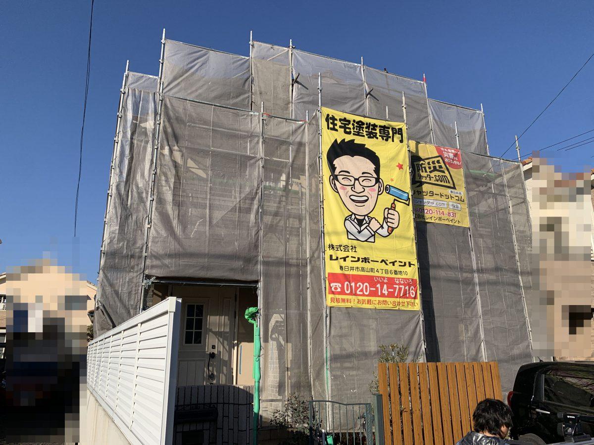 尾張旭市東大久手町の外壁塗装📸