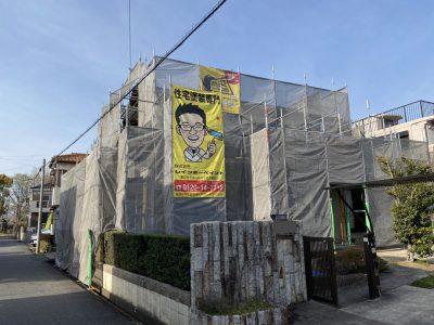 春日井市六軒屋町の外壁塗装・屋根補修工事📸